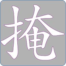 [Image: 1431051085_s]